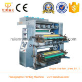 High Speed Ceramic Cylinder Flexo Printing Machine with 2 Colors