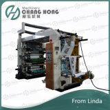 Six Colour High Speed Polythene Bag Printing Machine