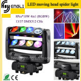 8*10W RGBW 4in1 8eyes LED Moving Head Light for Disco