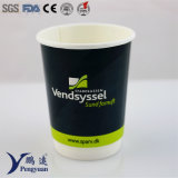 500ml Recyclable Disposable Double Walled Insulated Hot Coffee Paper Cups