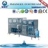 First Choice Good Quality Automation Bucket Water Filling Line