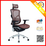 Modern Ergonomic Office Furniture Chair