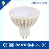220V Dimming Gu5.3 4W 6W 7W SMD LED Spotlight