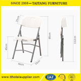 Wholesale Commercial Price Plastic Folding Chairs