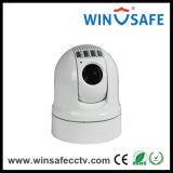 Car Top IP66 IR/White Light CCTV Vehicle PTZ Camera