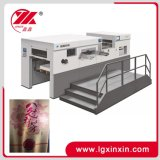 Yw-105e Embossing Machine for Card Board with Best Price