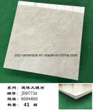 Good Quality Full Body Marble Stone Porcelain Tile