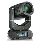 Vello High Power 350W 17r Moving Head Stage Light (Noble Gene 350)
