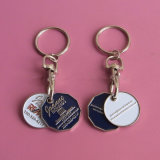 Super Marker Two Coins Trolley Coin Keychain
