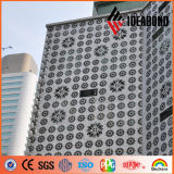Coaster Oriental Style Room Screen Divider Aluminum Composite (any color)