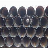 En10216 Seamless Steel Pipe & Tube by 10#, 20#, L245 (B)