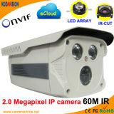 Weatherproof 2.0 Megapixel IP CCTV Cameras Suppliers