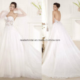 Strapless Bridal Wedding Dresses Tulle Chapel Train Ball Gowns Z2059