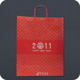 Luxury Kraft Paper Shopping Bag with Flat Handle
