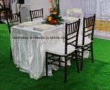 Mahogany Wooden Chiavari Chair with White Cushion