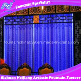 Digital Water Curtain Fountain (DF-22-2)