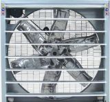 Ventilation Fan for Chicken Bird Farm