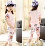 Girl′s Fashion Flower Casual Cotton Suit