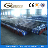 "4"" Carbon Seamless Steel Pipes"