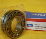 NSK /SKF Spherical Roller Bearing