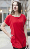 Ladies′ Cashmere Sweater Short Sleeve (1500002089)