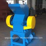 Plastic Granulator/Plastic Recycling Granulator/Plastic Granulator Crusher