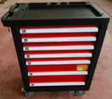 228PCS-7 Drawers Heavy Duty Trolley Tool Set (FY228A)