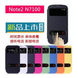 S-View Flip Leather Case for Samsung Galaxy Note2 N7100