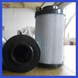0160r005bn4hc Hydac Hydraulic Filter Element Replacement