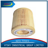 Hot Selling Oil Filter (30788490)