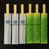 Colorful Paper Cover with Print Customer Logo Twins Bamboo Chopsticks