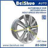 15′′ Aluminum Automotive Car Wheel Hub for Car