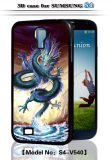 3D Case for Samsung Galaxy S4 (V540)