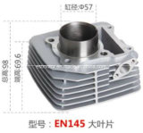 Motorcycle Accessory Cylinder for En145