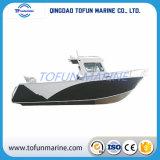 Aluminum Fishing Boat (Cabin 685)