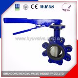 Lug Type Butterfly Valve Rubber Lined with Pin