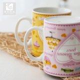 Wholesale Valentine′s Day Ceramic Coffee Mug Tea Mug