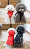 Thunder Printed Dog Waistcoat with Detachable Hat