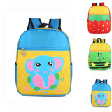 Full Printing Children Back to School Backpack