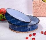 Storage Tin/ Fruit Dish /Tableware Kitchenware/ Kitchen Appliance