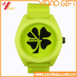 Custom Logo High Quality Soft Silicone Rubber Watch (YB-HR-92)