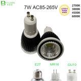 7W COB Dimmable GU10 MR16 E27 LED Spot Lamp