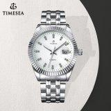 Luxury Men Women Custom Brand Gift Watch 72139