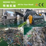 High quality PET plastic bottle label removing machine