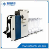 Pack to Pack Collator (LQIN-PY20/NP)