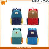 Cute Cartoon Kids School Backpack Book Bag for Girls Boys