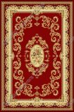 Custen PP Chenille Carpet