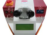 Laser Welding Machine (SW-3T)