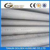 ASTM A269 Tp316L Seamless Stainless Steel Pipe