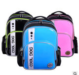Korea Student Backpack PU Schoolbag